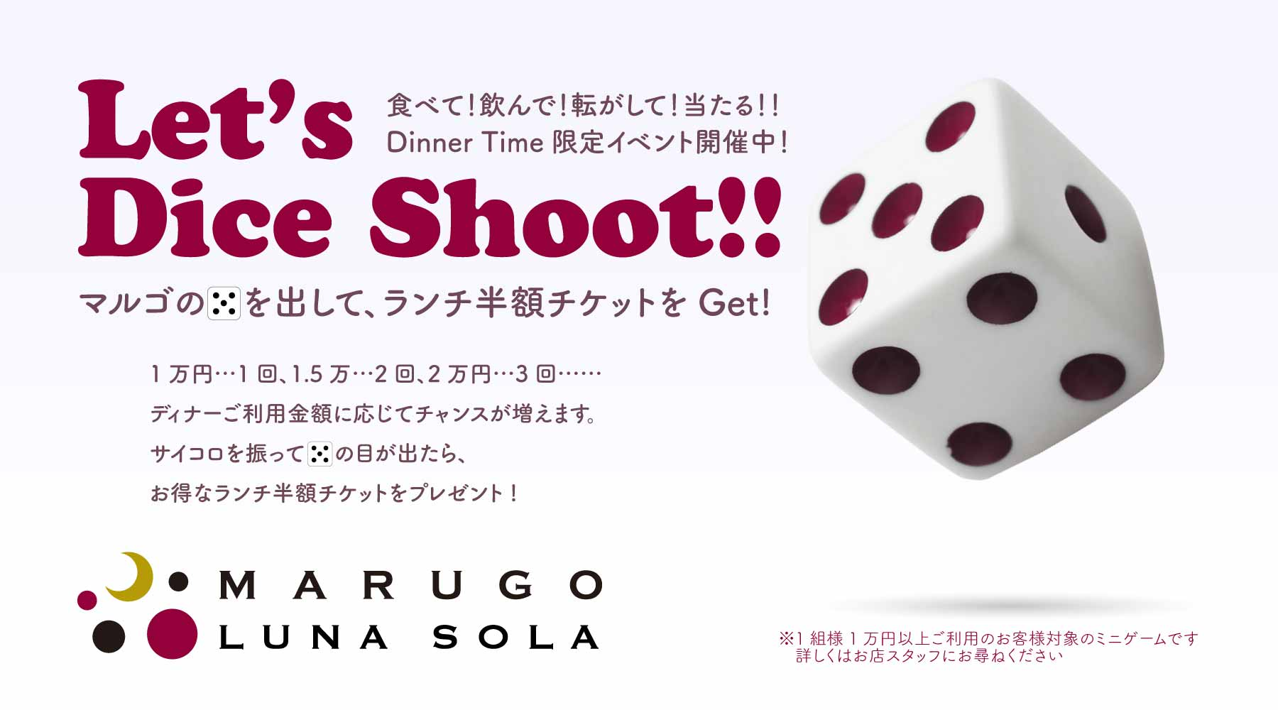 MARUGO LUNASOLA Let's Shoot Dice!!